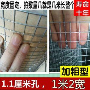 窗网防老铁砂撒窗钞网铁丝户多肉防护防猫养殖网筛网小老鼠网沙网
