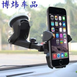 2017款丰田新威驰FS汽车载手机座支架2013款花冠RAV4锐志导航吸盘