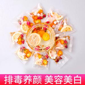 柠檬片玫瑰花茯苓薏米组合花茶叶排毒养颜美容美白女内调祛痘祛斑