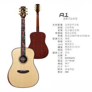 a1cm1c樂器mesopotamia美索民謠全單吉他m6c玫瑰木相思木牧馬人