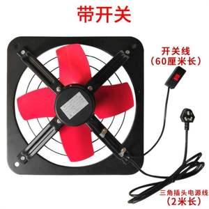 通用排气扇免安装可移动。农村油烟机强力吸风抽风全金属外墙浴室