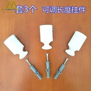 小背簍固定片掛鉤衛生間銅鋁螺絲固定暖氣掛件膨脹配件托鉤鋼制栓