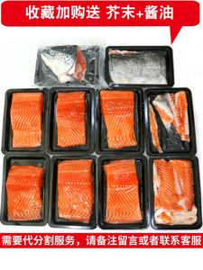 冰鮮三文魚整條刺身禮盒裝大西洋鮭即食挪威三文魚新鮮 鮮活 整條