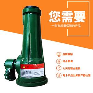 杭州双利 螺旋千斤顶 立式机械千斤顶 3吨5T10吨20T50T100吨