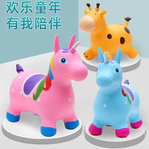 兒童充氣玩具跳跳馬戶外加大加厚嬰兒騎馬無毒坐騎小孩小馬寶寶鹿