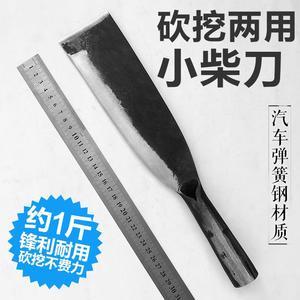 鏟刀加厚型多功能開荒鐵鍬挖洞鏟挖土小劈柴刀戶外開路刀手工BKNJ