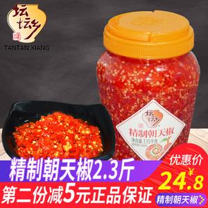 壇壇鄉1.15千克精制鮮剁辣椒朝天椒魚頭調味醬料湖南特產青紅無油