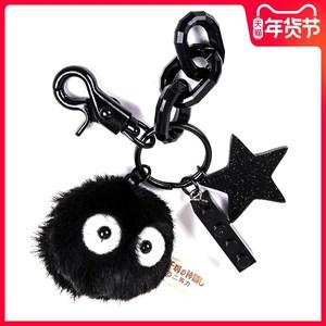 宮崎駿千與千尋小煤球鑰匙扣女毛絨黑炭精靈包包掛件掛飾玩偶少女