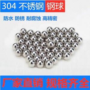 實心304不銹鋼球精密18 20 22 25 30 40 50 60mm大不銹鋼鋼珠圓球