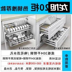 G固定長方形碗筷櫥柜拉籃抽屜式碗架帶阻尼置物籃拉架多功能不銹