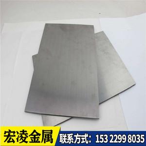 CPM-S35VN 粉末高速鋼板 CPM S90V 刀具鋼 CPM-S30V 棒材 熱處理