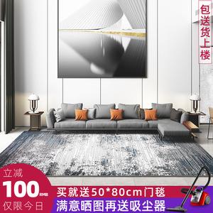 地毯大面積北歐臥室家用全滿鋪辦公室商用地墊現代簡約輕奢可定制