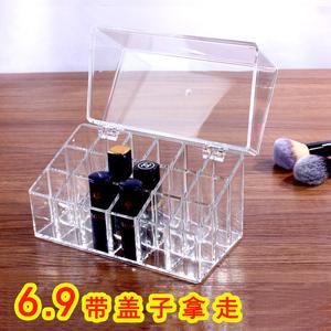 桌面口红收纳盒放唇膏唇釉盒子多格子指甲油化妆品透明整理置物架