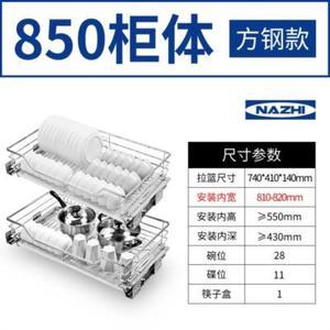 嵌入式碗筷拉籃60/70/80廚房單層櫥柜多功能三層置物架抽w屜式緩