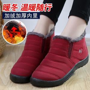 老北京布鞋女棉鞋冬季防水防滑平底老年人妈妈加绒加厚保暖奶奶鞋