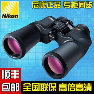 Nikon日本尼康望远镜阅野ACULON 10x50 22高倍高清微光夜视双筒眼