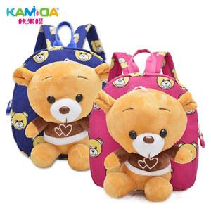 咔米嗒幼儿园书包 男女童宝宝背包1-3-6周岁可爱卡通小熊双肩背包