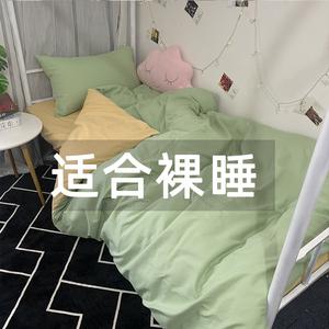 簡約四件套床上用品ins網紅女被套枕套2件床單三件套學生宿舍單人