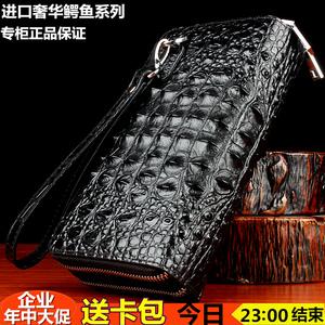 新款泰国鳄鱼皮钱包男真皮手包长款拉链商务皮包青年大容量手拿包