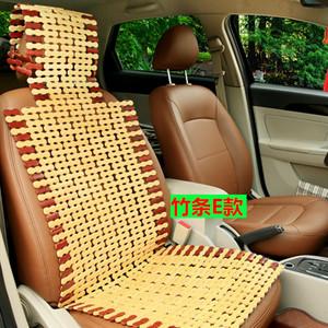 新款四季全包汽车坐垫夏季竹片麻将凉席夏天手编冰丝透气专用座垫