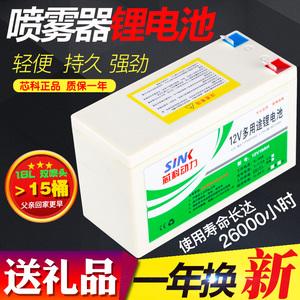喷雾器电瓶12v农用大容量锂电池12伏照明灯音响门禁12v12ah蓄电池