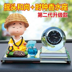 汽車擺件鐘表車載香水可愛車內飾品創意高檔搖頭公仔小和尚保平安