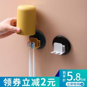 衛生間免打孔牙刷架漱口杯套裝壁掛式牙刷置物架牙刷杯架子刷牙杯