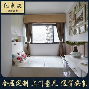 定制訂定做榻榻米床臥室現代簡約簡約塔塔米小戶型成人多功能日式