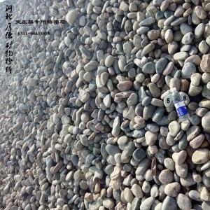 黑色机制铺路大小天然鹅卵石 直销园林雨花石 景观大型河滩石头