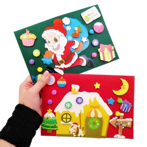 圣诞节diy手工制作材料包 幼儿园儿童立体创意生日新年卡片贺卡