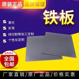 鐵板花紋板冷熱扎板鍍鋅板鋁板激光切割加工定制可零切1mm-10mm