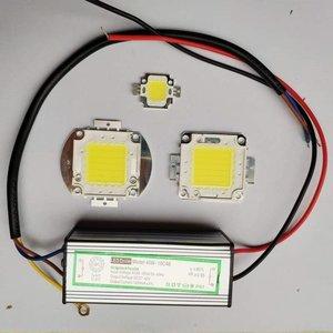 模组大功率单色驱动方形50瓦le灯芯片集成灯珠路灯光源板.