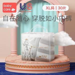 babycare拉拉裤皇室弱酸尿裤超薄透气加大号尿不湿XL30