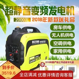 萨登2KW超静音房车汽油发电机小型便携式家用2千瓦数码220V户外