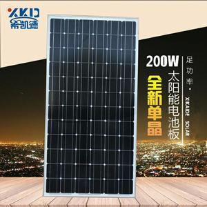 厂家直销200W瓦足功率单晶硅太阳能发电板渔船给12V24V蓄电池充电