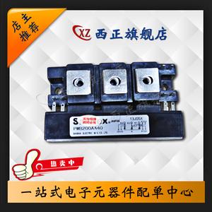 PWB200AA40【西正】電焊機專用模塊,現貨直銷