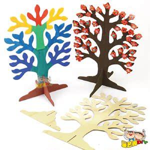 植树节手工制作diy折纸卡通材料包墙画小班木质成长愿望大树彩色
