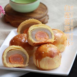 巧师傅手工制作糕点新鲜广式月饼 中秋月饼点心单个装60g