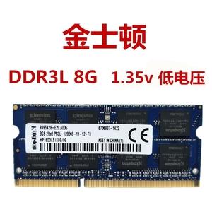 原廠 金士頓 DDR3L 8G 1600 筆記本內存條 1.35v低電壓 內存 ddr3