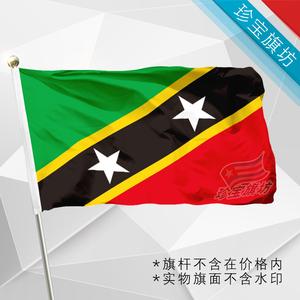 圣基茨和尼维斯国旗Saint Kitts and Nevis flag4号规格旗帜有售