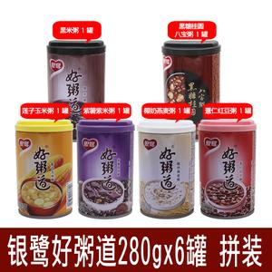 银鹭好粥道六种口味280g*6罐 黑米紫薯椰奶红豆黑糖玉米八宝粥