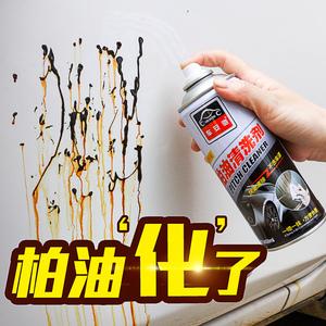 柏油清洁剂汽车泊油沥青清洗剂车用玻璃除胶神器洗车液漆面去污剂