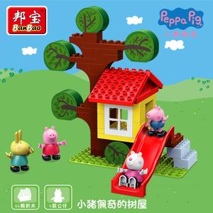 邦宝大儿童积木9319小猪佩奇树屋颗粒拼装乐高益智玩具2-3-6周岁汇乐儿童玩具图片