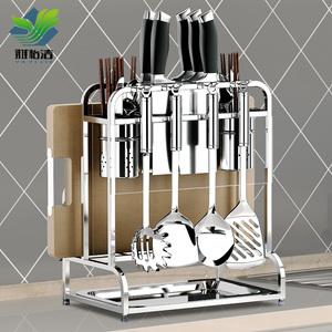 雅怡潔廚房用品不銹鋼刀架刀座菜刀收納刀具筷子置物架砧板鍋蓋架