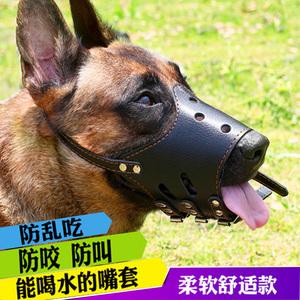 狗嘴套防咬叫口罩中大型犬止吠器金毛薩防亂吃寵物嘴罩dtfx9wE7u3