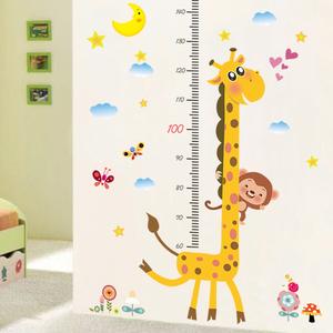 可移除墙贴儿童房客厅卡通宝宝?#21487;?#39640;尺墙面装饰贴画动物身高贴纸