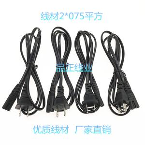 1.5米美式两插8字尾电源线2扁插八字尾美规两孔尾LED灯线两扁带孔