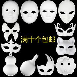 面具模型包邮