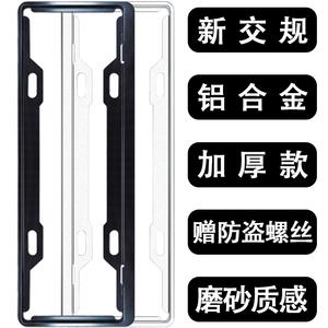 沃尔沃S90车牌架S60L XC60 V40 XC40 XC90 S80牌照框车牌边框改装