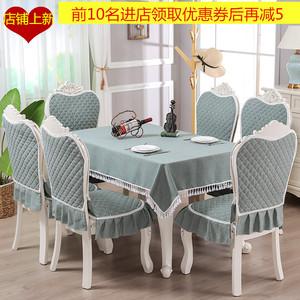 新品彩麻餐椅套椅子套罩現代簡約家用防滑椅墊椅背套長方形茶幾布